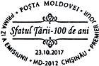 № CF366 - Country Council «Sfatul Țării» - 100th Anniversary 2017