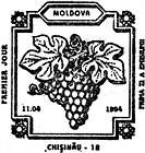№ CF37 - USSR stamps overprinted «MOLDOVA» and Grapes (II) 1994