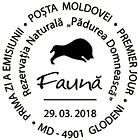 First Day Cancellation | Fauna from the «Pădurea Domnească» (Princely Forest) Nature Reserve