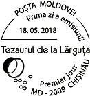 First Day Cancellation | The Lărguţa Treasure - Heritage of the Museum of Ethnography and Natural History of Moldova