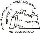 № CF380 - Discover Moldova