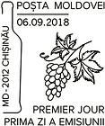 First Day Cancellation | 2018: Moldova - World Capital of Wine Tourism