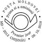 First Day Cancellation | State Enterprise «Poşta Moldovei» - 25th Anniversary