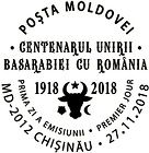№ CF388 - Centenary of the Union of Bessarabia with Romania 2018