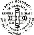 First Day Cancellation | Personalities IIa: King Mihai I of Romania. In Memoriam