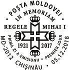 № CF390 - Personalities IIa: King Mihai I of Romania. In Memoriam
