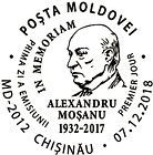 First Day Cancellation | Personalities IIb: Alexandru Moșanu. In Memoriam