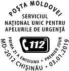№ CF394 - Emergency Service 112 2019