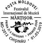 First Day Cancellation | Discover Moldova: International Music Festival «Marțișor»