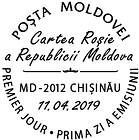 First Day Cancellation | From The Red Book of the Republic of Moldova: Fauna