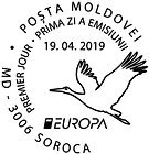 First Day Cancellation | EUROPA 2019: National Birds