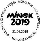 First Day Cancellation | European Games 2019 - Minsk