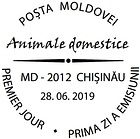 First Day Cancellation | Domestic Animals