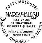 First Day Cancellation | Discover Moldova - Festivals: International Festival of Opera and Ballet «Maria Bieșu»