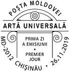 First Day Cancellation | Art: Paintings from the Heritage of the National Museum of Fine Arts of Moldova