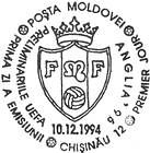 № CF50 - European Football Championship Qualifiers 1994