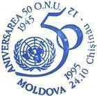 50th Anniversary of the United Nations Organization (Stamp Cards)