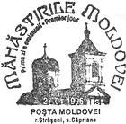 № CF65 - Monasteries of Moldova