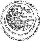 № CF71 - Moldovan Medal Winners at the Olympic Games. Atlanta 1996