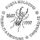 № CF76 - From The Red Book of the Republic of Moldova: Insects