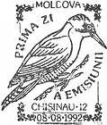 № CF8 - Birds (I) 1992