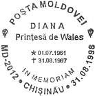 № CF86 - Diana. Princess of Wales - In Memoriam 1998