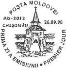 № CF87 - Moldavian Medieval Forts (II) 1998