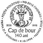 140th Anniversary of the Moldavian «Cap de Bour» Stamps