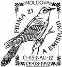 № CF9 - Birds (I)