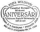 № CF92 - Anniversaries (II) 1999