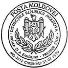 State Medals and Orders of the Republic of Moldova