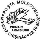 № CFLF3 - Nadia (Nadejda) Russo - First Aviatrix from Bessarabia 2002