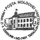 № CFP100 - Counties of Moldova 2001