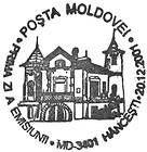 № CFP101 - Counties of Moldova 2001