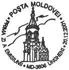 № CFP102 - Counties of Moldova 2001