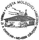 № CFP105 - Counties of Moldova 2001