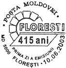 № CFP116 - Florești - 415th Anniversary 2003