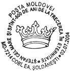 № CFP117 - Ștefan cel Mare - 500th Anniversary of His Death 2004