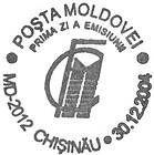 № CFP118 - State Enterprise «Railways of Moldova» (CFM) 2004