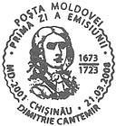 First Day Cancellation   Alley of Classical Romanian Literature (VI): Dimitrie Cantemir