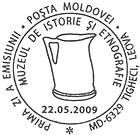 № CFP133 - Museum of History and Ethnography, Tigheci, Leova 2009