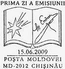 № CFP134 - Mihai Eminescu - Statues and Busts (II)