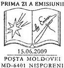 № CFP136 - Mihai Eminescu - Statues and Busts (II) 2009