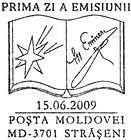№ CFP138 - Mihai Eminescu - Statues and Busts (II) 2009