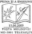 № CFP139 - Mihai Eminescu - Statues and Busts (II) 2009