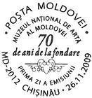 № CFP141 - National Museum of Art of Moldova - 70th Anniversary 2009