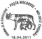 № CFP145 - Monument of the Roman She-Wolf «Lupoaica romană» (Capitoline Wolf), Chișinău 2011