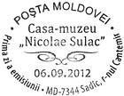 № CFP159 - House-Museum of Nicolae Sulac, Cantemir 2012