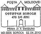 № CFP162 - Soroca Fortress - 470th Anniversary 2013