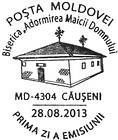 № CFP163 - Church of the Assumption of the Virgin Mary, Căușeni - 250th Anniversary 2013